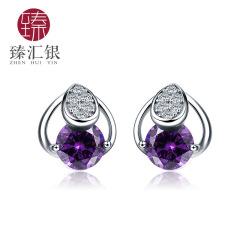 臻汇银 925银紫色立方氧化锆心动耳钉