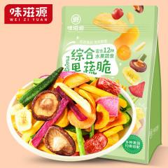 味滋源果蔬脆干片258g*2袋秋葵即食蔬菜干孕妇香菇脱水什锦零食综合装