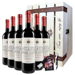 法国原瓶进口红酒 查特娜塔莉干红葡萄酒 6支送木箱