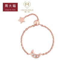 周大福MONOLOGUE独白18K金钻石戒指链戒钻戒情侣对戒MA1418 星星款