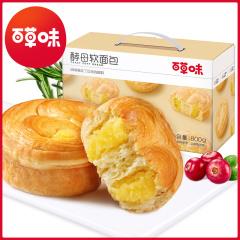 【百草味-酵母手撕软面包*2包箱】法式糕点点心