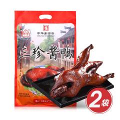 三珍斋酱鸭
