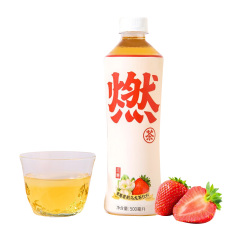 元気森林无糖0脂燃茶桃香味 乌龙茶饮料 4种口味可选 5 00ml*15瓶 元气森林