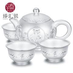 臻汇银 足银999聚福茶具套装 送礼佳品