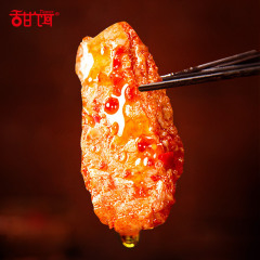 味滋源手撕素肉256g/袋香辣牛肉味豆干辣条牛肉味烧烤味零食小吃休闲食品