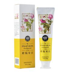 华兴牌抑菌去渍防蛀固齿蜂胶牙膏150克/支