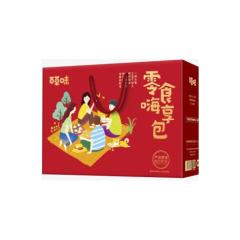 百草味 大礼包695g/8袋 休闲零食混合礼盒