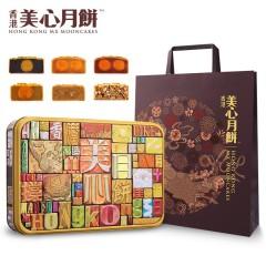 中国香港 美心(Meixin)精选口味限量版月饼礼盒730g 港式中秋月饼礼盒