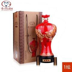 贵州茅台集团盛世玉液福满园 2.5L红色大坛52度浓香型白酒