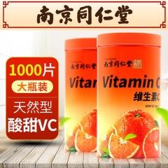 南京同仁堂维生素c咀嚼片补充营养体质VC小孩孕妇可吃压缩糖果M6
