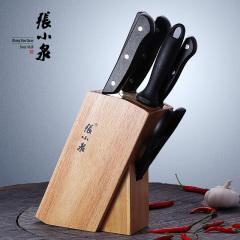 张小泉全套厨房刀具套装不锈钢七件套菜刀N5490套刀包邮