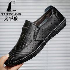 凉鞋男士商务正装镂空皮鞋男士透气洞洞凉鞋软底软皮1007