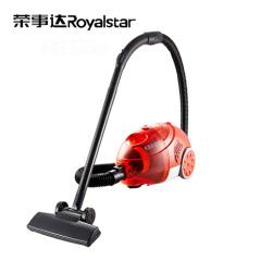 荣事达(Royalstar)卧式吸尘器RSD-XCQJW61橙色强劲大吸力
