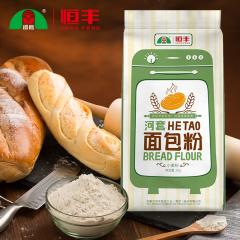河套面包粉高筋面粉2kg 面包机吐司面包粉披萨烘焙小麦粉