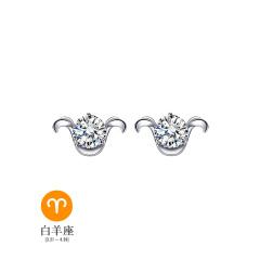 芭法娜  S925银镶锆石 十二星座耳钉 白羊座耳钉