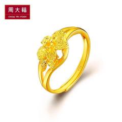 周大福珠宝首饰百年好合足金黄金戒指计价F1284
