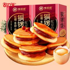 经典风味小吃铜锣烧红豆味4盒蛋糕营养早餐糕点心休闲小人老人都爱吃的经典小吃