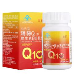 宫诺仙元牌辅酶Q10维生素E软胶囊增强免疫力 60粒*4瓶*组