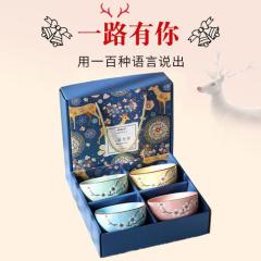 福辰 青花瓷碗套装日式餐具碗筷一鹿有你陶瓷套碗4碗