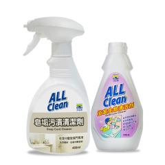 台湾多益得浴室污垢清洗2瓶装