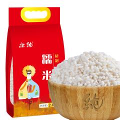 北纯 糯米 2.18kg