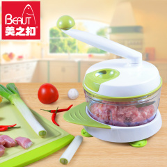 美之扣 手动绞肉机 多功能大容量家用手动切菜器碎肉机 2.5升(4-6人使用)