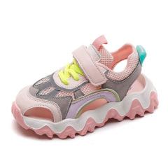 女童单网镂空运动鞋2020夏季新款儿童老爹鞋网面透气男童休闲鞋