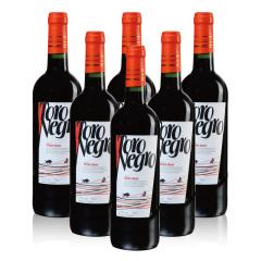 西班牙红酒 原瓶进口葡萄酒 拉曼恰尼格乐干红 整箱6支装