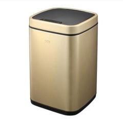 宜可/EKO 臻美系列自动感应垃圾桶 9288P-CG-6L 香槟金 金色