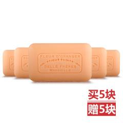 法国原装进口婕珞芙橙花马赛皂