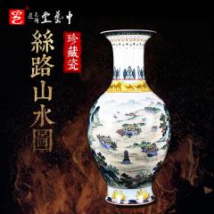 中艺堂收藏品罗学正瓷器丝路山水图珍藏瓷家居摆件送老外礼品