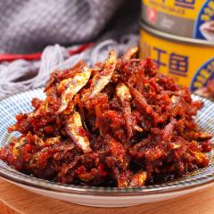 采小海 香辣海鲜酱 拌饭酱 下饭菜拌面酱 香辣小干鱼酱 100g*2罐
