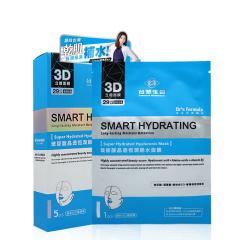 台塑生医 玻尿酸晶透恒润饱水面膜(5片/装)