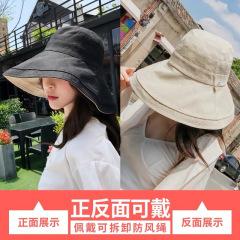 帽子女韩版潮百搭出游遮阳帽防晒紫外线大沿遮脸日系渔夫帽女士夏