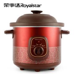 荣事达(Royalstar)紫砂炖锅RDG-35Z(G) 优质瓷锅胆 不粘贴