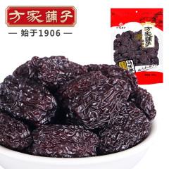 【方家铺子_马牙枣】山西特产 黑枣 狗头枣 紫晶枣 肉多核小680g