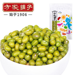 【方家铺子_有机绿豆】东北杂粮 小绿豆 有机农产 笨绿豆 500g*3