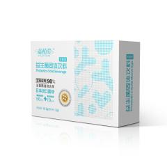 【益植爱】益生菌固体饮料一盒16*1.2g 活菌型 日本进口菌球