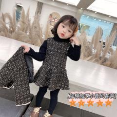 女童2020冬装新款小香风名媛风套装儿童无袖连衣裙宝宝外套两件套