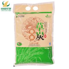 【中国农垦】北大荒 黑龙江农垦 江建三江大米 草炭香米2.5kg