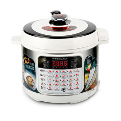 荣事达(Royalstar)电压力锅50-90A98(LB)24大烹饪功能