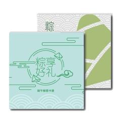 2019端午节魔卡优选礼品册自选册馨享/欢享/乐享368型(20种选1)
