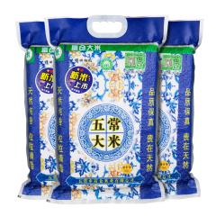 得田独稻五常稻花香大米 货号122436