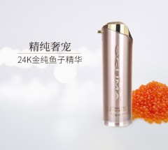 欧格玛24K金纯鱼子修护精华液