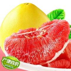 【新鲜水果】红心蜜柚 8.5-9.2斤  3-4个装