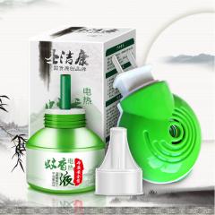 圣洁康电热蚊香液 1瓶套装孕妇婴儿驱蚊液液体无味灭蚊水送加热器