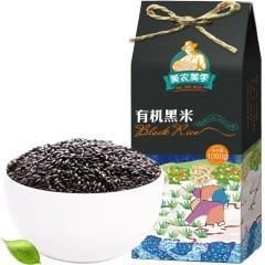 美农美季 东北五谷杂粮粗粮 有机黑米  粥米 1000g
