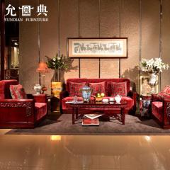 允典海棠花系列红木客厅6件组
