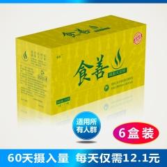 食善卵磷脂 每100g磷脂含量高达97g以上 60天摄入量央广特供专享6盒装 全营养纯天然卵磷脂颗粒