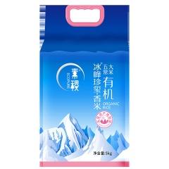 素稷有机大米稻花米香米东北五常有机大米2019新米 10斤冰峰稻花米5KG